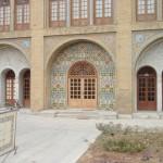 Golestan Museum, Tehran, Iran